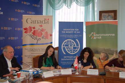 An all-Ukrainian seminar on prevention of human trafficking took place in Kyiv