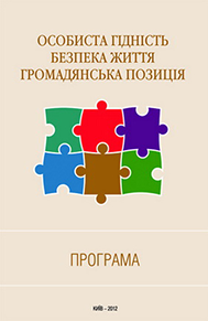 program bespeka zhitya cover